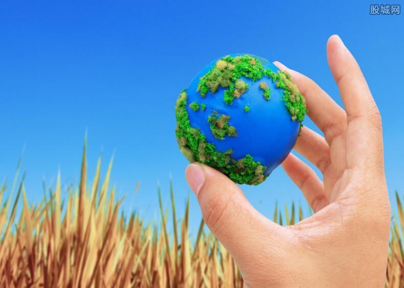 生态环境保护规划出台