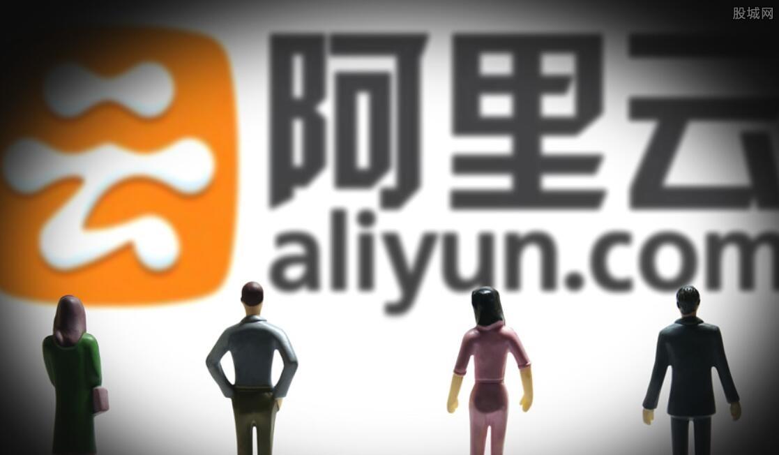 阿里云7年蓄势释放技术红利 双11收入破1.9亿