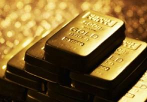 现货黄金1手是多少 现货黄金怎么炒?