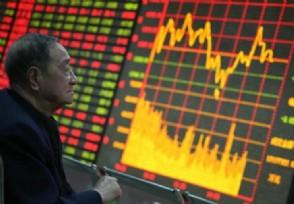 股票被套如何解套股票被套死扛能回本吗?