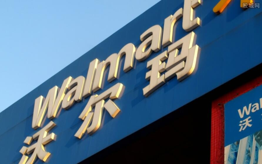 沃尔玛北京继续关店