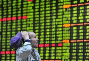 2017在网上怎么买股票 4点帮你轻松搞定