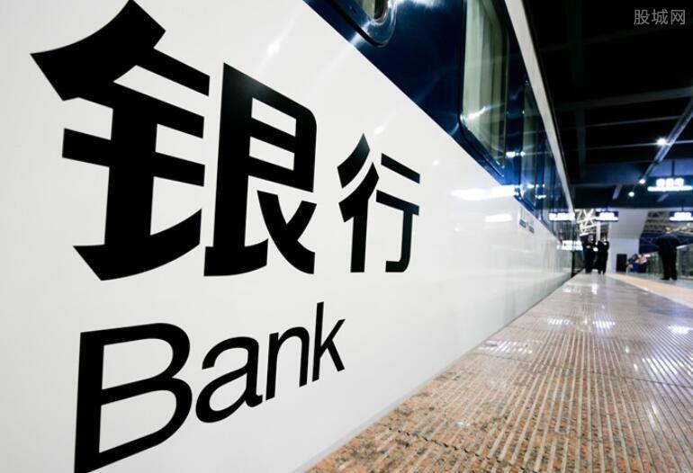 股份制银行股东选择