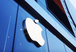 巴菲特增仓苹果股票苹果产业链概念股有哪些?