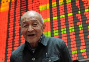 股票怎么抄底安全抄底的信号有哪些?