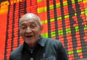股票抄底是什么意思股票抄底有什么特征?
