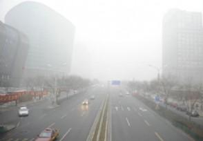 雾霾治理概念股有哪些 雾霾治理龙头股一览
