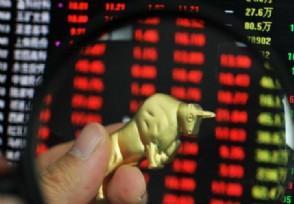 熊市有哪些特征熊市中如何买卖股票