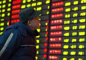 网上如何开户买股票 股票开户条件有哪些