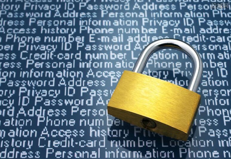 网络安全概念股有哪些