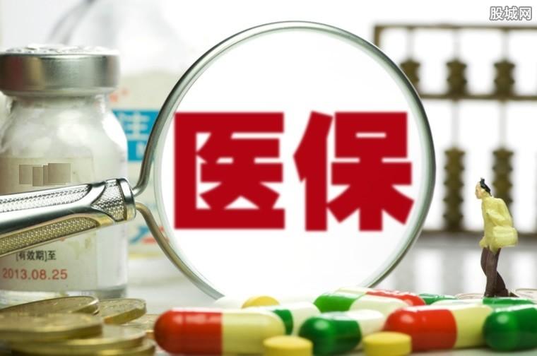 多产品被纳入省医保目录