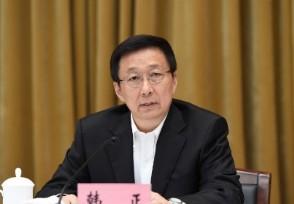 韩正:强化规划引领 充分发挥粤港澳综合优势