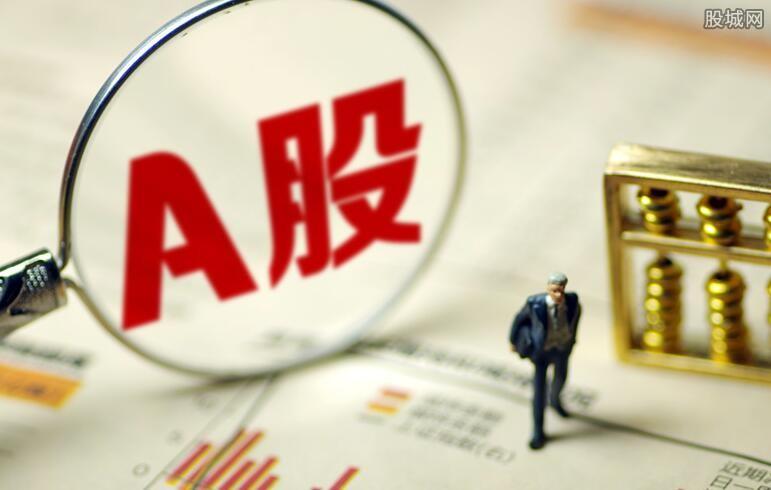 A股商誉规模告别高增长