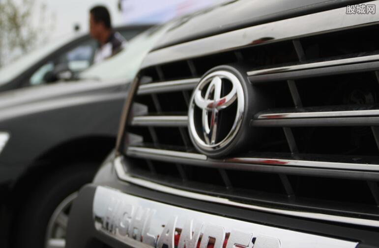 丰田生产设施将重新启动
