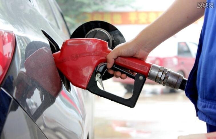 明日成品油价或迎上调