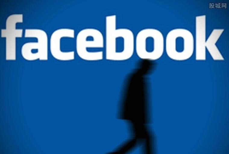 脸书20亿用户信心
