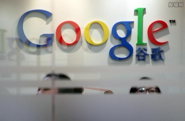 谷歌首席广告官离职