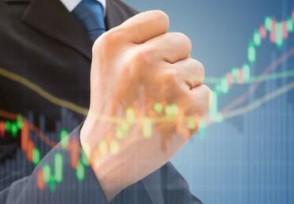 伦敦股票价格指数上涨 3日涨幅为0.48%