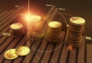 华兴资本披露年中财报 上半年营收达1.08亿美元