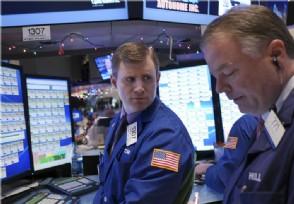 美股三大股指4日下跌 科技板块领跌