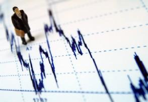 亚太主要股指多数下跌 恒生指数维持震荡走势
