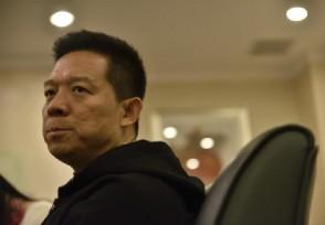 贾跃亭与恒大闹翻 半年耗尽恒大注资的8亿美元