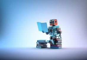 曾获1.5亿美元融资 协作机器人惨遭滑铁卢宣布倒闭