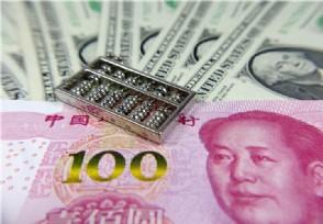 美元走强人民币汇率承压 在离岸均跌破6.90