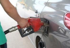 国际油价8日下跌 伦敦布伦特原油跌0.3%