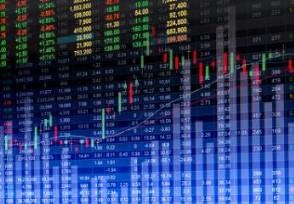 三大股指冲高回落 盘面上行业板块涨跌不一