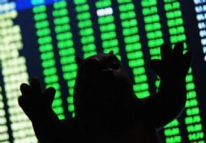 丹邦科技第二大股东股份全数被冻结 占6.18%