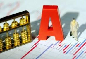深圳安排数百亿专项资金 降低A股公司股票质押风险