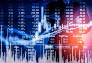 纽约股市三大股指上涨 道指涨幅为1.15%