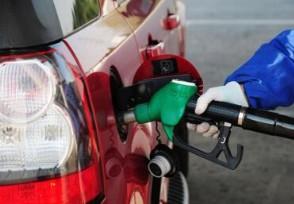 国际油价12日小幅上涨 纽约原油涨0.52%