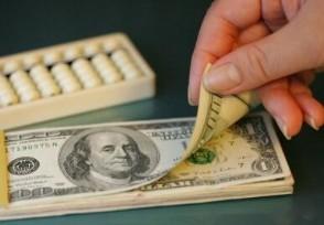 美元指数12日上涨 在汇市尾市收于95.2221