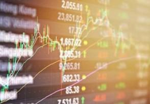 纽约股市三大股指下跌 道指跌幅为0.35%