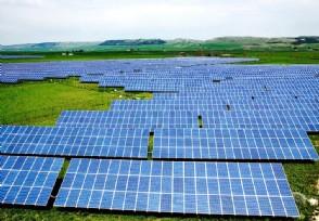 东方日升进击澳洲 投资2GW可再生能源项目