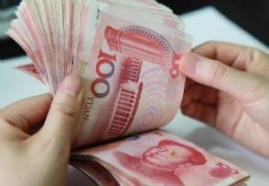 北讯集团披露三季度报告 净利劲增263%