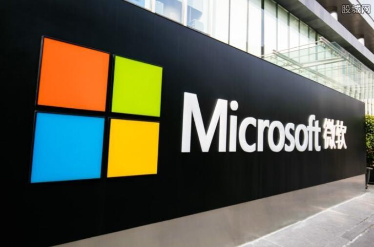 微软股价上涨逾2%