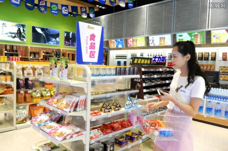 联华超市扭亏为盈