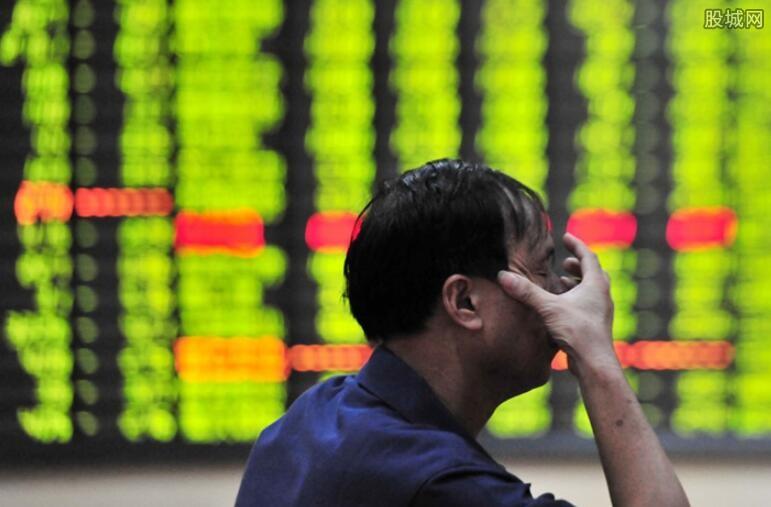 中弘股份股票终止上市