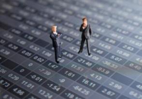 兴民智通大股东转让控股权 转让总价为14亿元