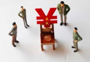 骅威文化控制权转让 转让价款3.89亿元
