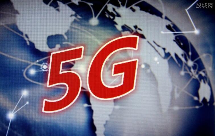 5G频谱划分方案基本确定