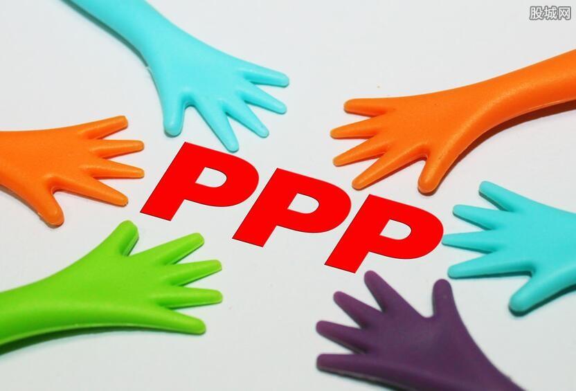 金诚PPP项目