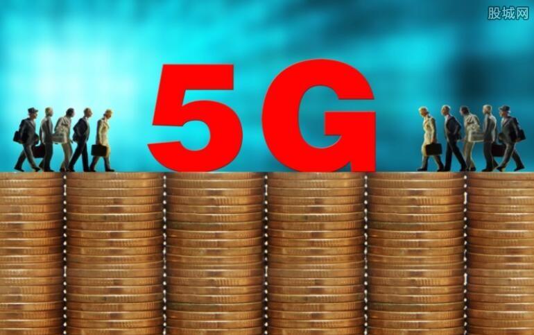 工信部批复5G试验频率