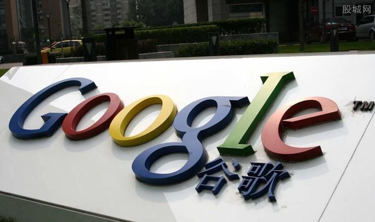 谷歌独立购物主页