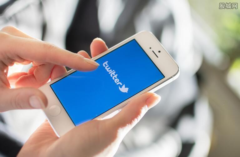 推特用户数据安全漏洞