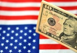 美股预计将长期位于调整期 美联储加息步伐或将放缓