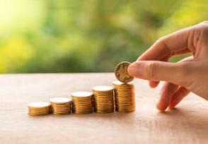 联创电子全资子公司获政府补助 金额达六千万元